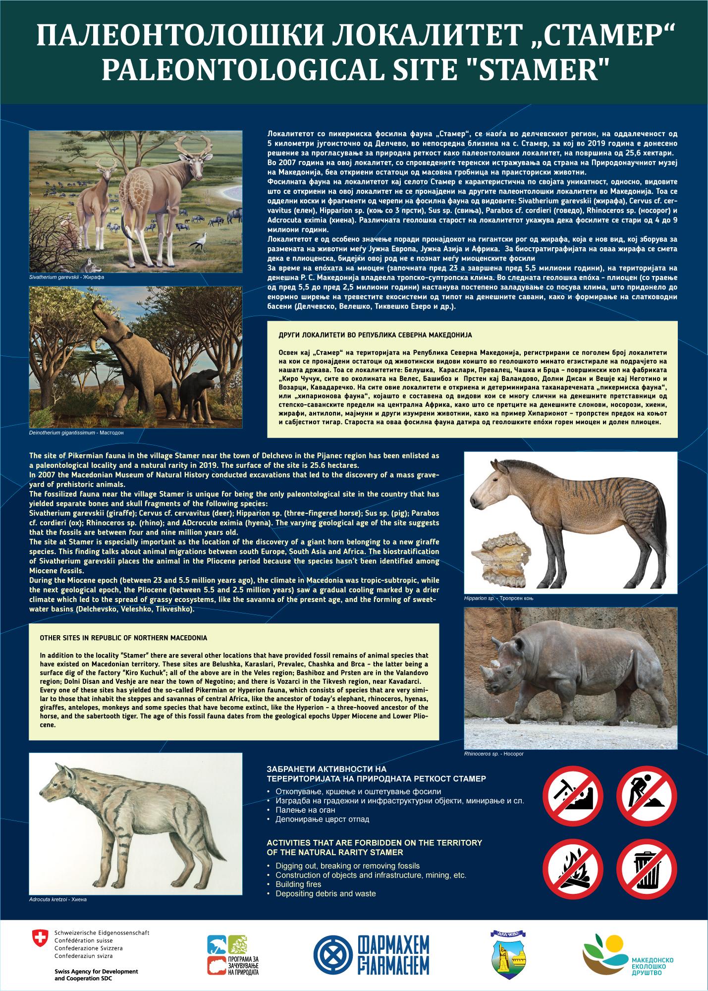 Paleontoloski-lokalitet-Stamer-info-tabla-ver.-1.2ai